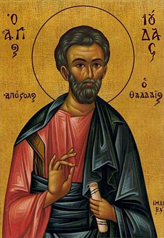 Saint Jude Apôtre & Frère du Seigneur