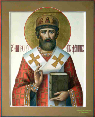 Saint Philippe de Moscou