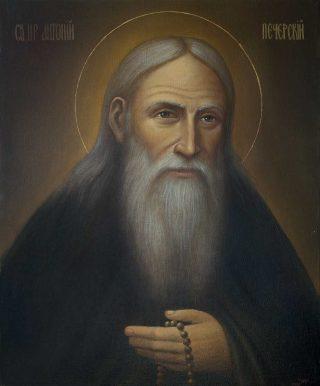 Vénérable Père Antoine des Grottes de Kiev