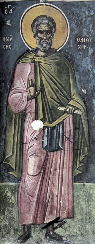 Saint Moïse l'Ethiopien