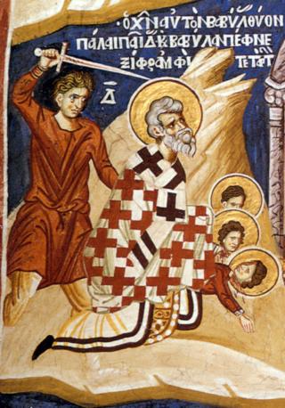 Saint hiérmoratyr Babylas et ses enfants
