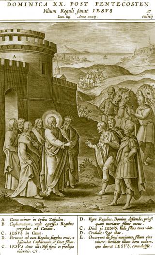 XXème dimanche après la Pentecôte