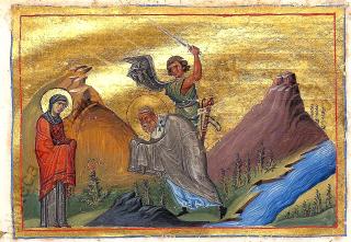 Martyre de saint Cyprien et de sainte Justine - Ménologue de Basile II
