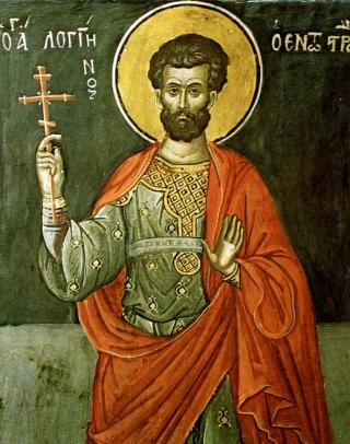 Saint martyr Longin le Centurion près de la Croix
