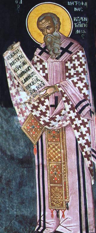 Saint Métrophane, évêque de Byzance.