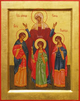 Sainte Sophie & ses trois filles Foi, Espérance & Charité, martyres.