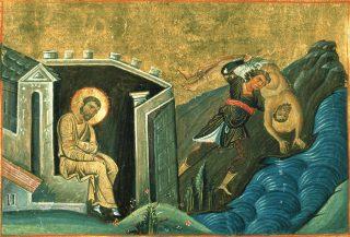 Martyre de saint Lucien d'Antioche - Ménologue de Basile II