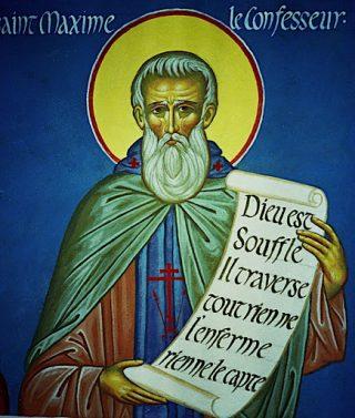 Saint Maxime le Confesseur