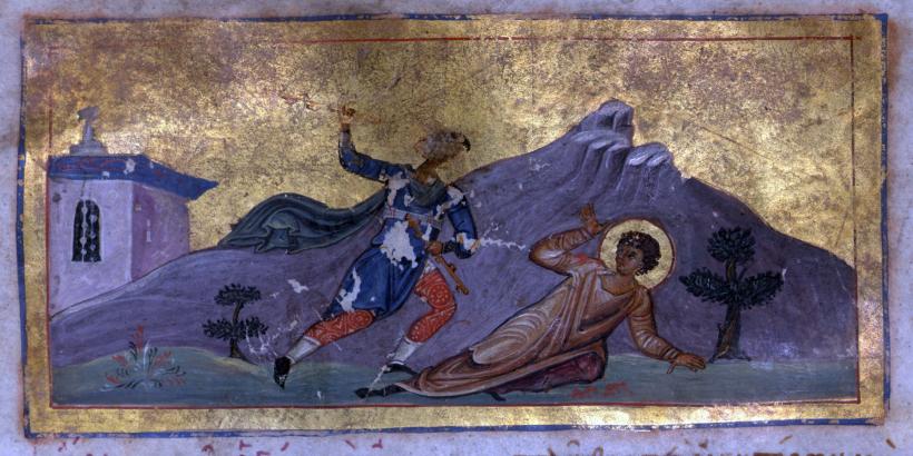 Saint Néophyte de Nicée, martyr - ménologue impérial - manuscrit du second quart du XIème siècle W521 (Walters Arts Museum, Baltimore).