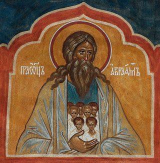 Abraham, père de la multitude des croyants