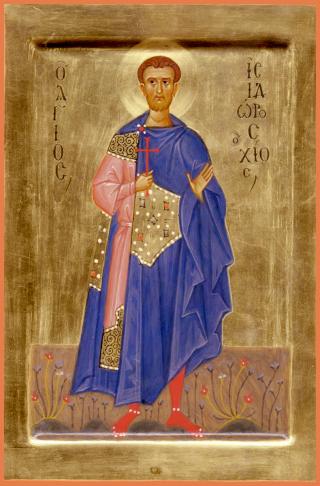 Saint Isidore de Chios, martyr