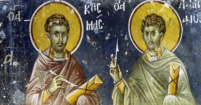 Saint Côme et saint Damien