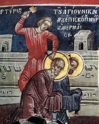 Martyre des saints hiérmoartyrs Nicandre, premier évêque de Myre en Lycie, et Hermée, prêtre