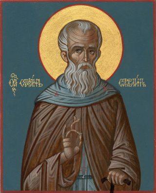 Saint Etienne le Sabbaïte