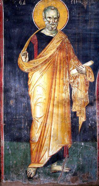 Saint Simon le Zélote le Cananéen