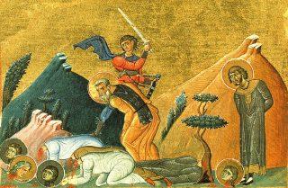 Martyre par décapitation des saints Cyr Jean Anastasia Théodotè Théoctistè et Eudoxia