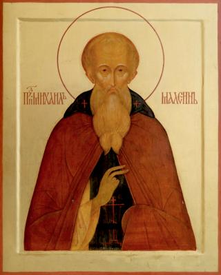 Icône de saint Michel Maleinos