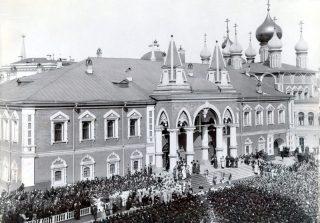 Monastère Tchoudov du Kremlin de Moscou lors du couronnement de Nicolas II